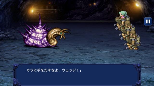 【アプリ版】ファイナルファンタジー6【FF6】とは?
